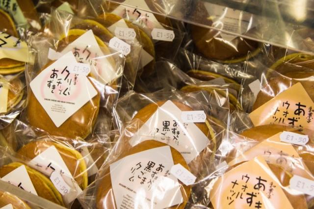 Japan Centre Soho